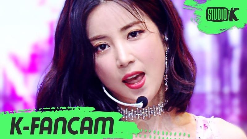 K Fancam 에이핑크 박초롱 '덤더럼 Dumhdurum ' Apink PARK CHO RONG Fancam l @MusicBank 200424