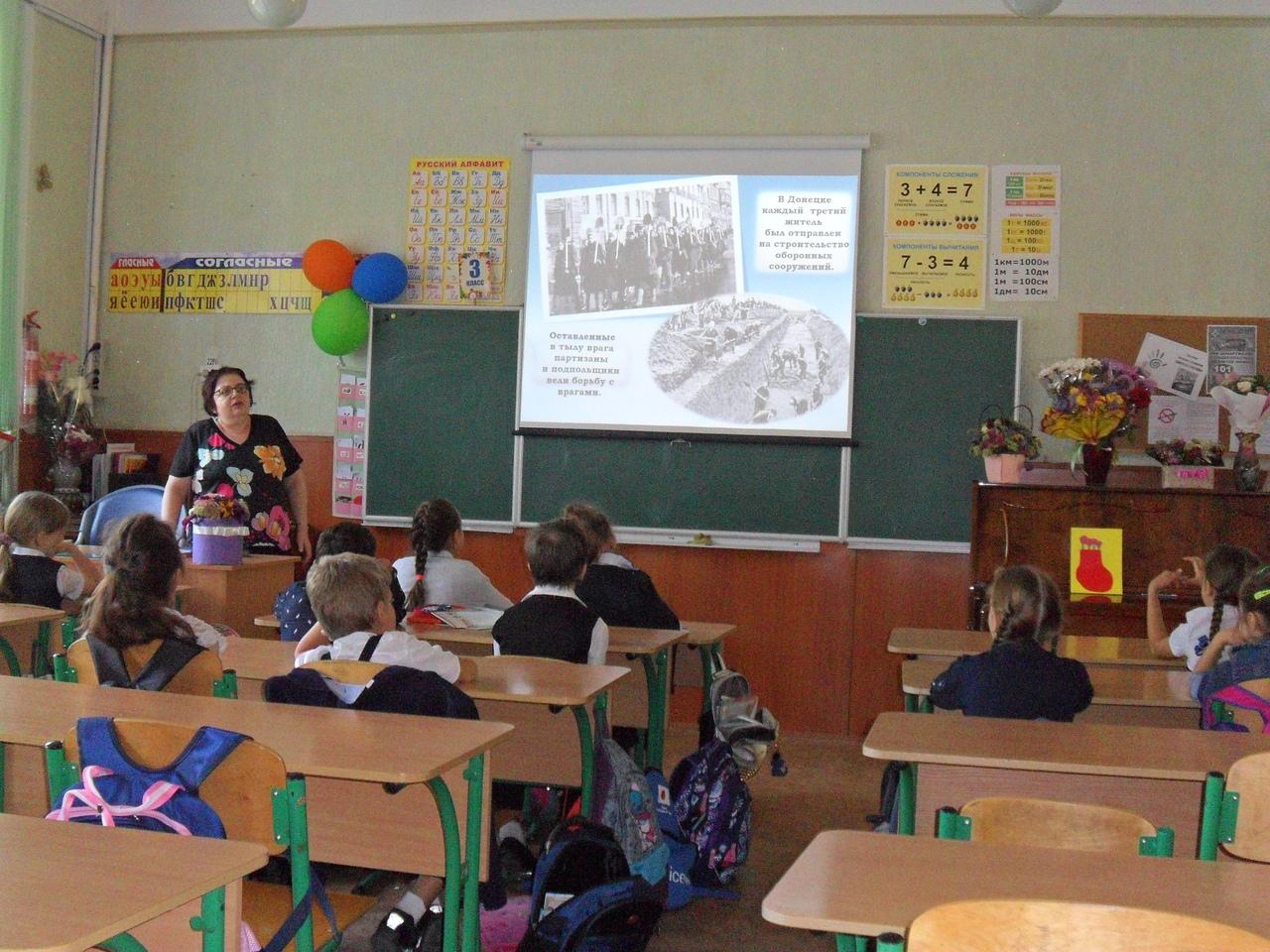 Донецкая республиканская библиотека для детей, занятия с детьми, в библиотеке интересно, отдел искусств, патриотическое воспитание детей
