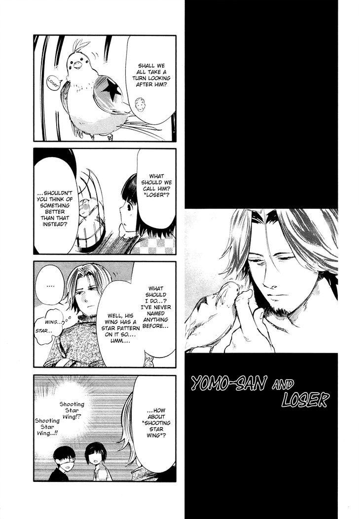 Tokyo Ghoul, Vol.5 Chapter 48 Ear Bone, image #22