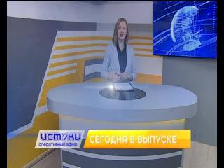 Криминал на Орловщине, акулы пера на турнире по стрельбе  сегодня в программе Оперативный эфир