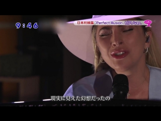 Леди Гага \Lady Gaga- Perfect Illusion Acoustic Live at Japanese TV. 02 11 2016  телешоу «Sukkiri» в Токио, Япония
