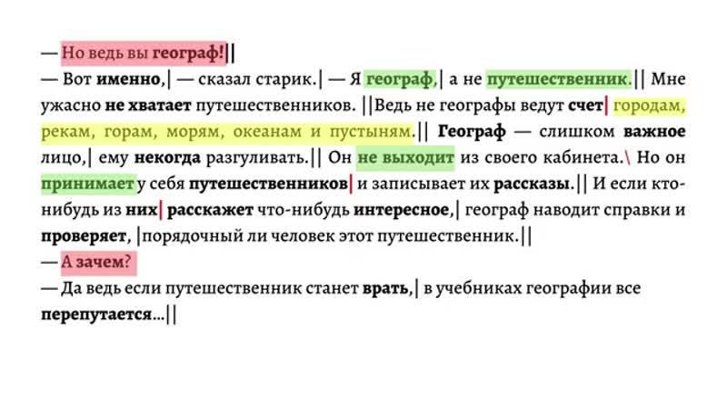 КаДетство ON LINE Выпуск 17 от 23 11 2020 г