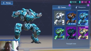 Mech Arena: Robot Showdown Экспериментирую с ОРУЖИЕМ