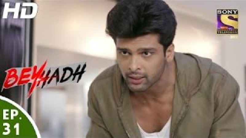 Beyhadh - Episode 31 - 22 November 2016 || Behad
