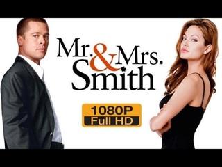 Мистер и миссис Смит (2005) - Брэд Питт, Анджелина Джоли, HD 1080 смотреть полный фильм онлайн