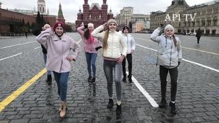 "Танец на Красной Площади  - Ансамбль ""Грация"" - Таяты - Red Square - Dance - Танцемания"