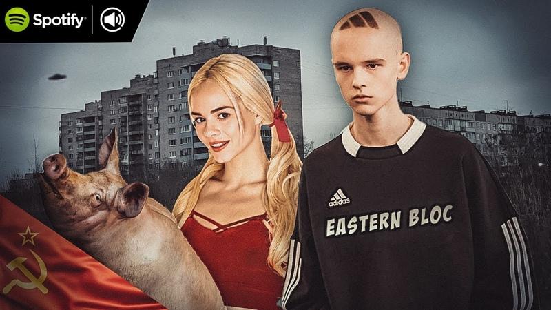 DJ Blyatman HBKN Eastern Bloc Official Music Video