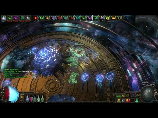 Necromancer Aura Stak Syndicate Operative 3 15 Bonus Delve Builds Делв Пушитель Убийца Аулов 2
