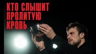 Россия на краю гибели. Кто спасет страну на этот раз? Смотрите в театре Кургиняна 8 октября 2019