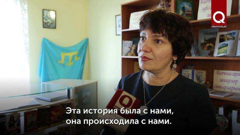 Несущий свет поэма Эльвиры Капнист об эмиграции крымских татар