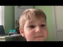Отзыв о BIOMEDIS TRINITY для мальчика 1,5 лет. Лиля, Украина.
