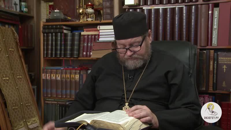 Деяния Святых Апостолов Глава 18 Протоиерей Олег Стеняев толкование