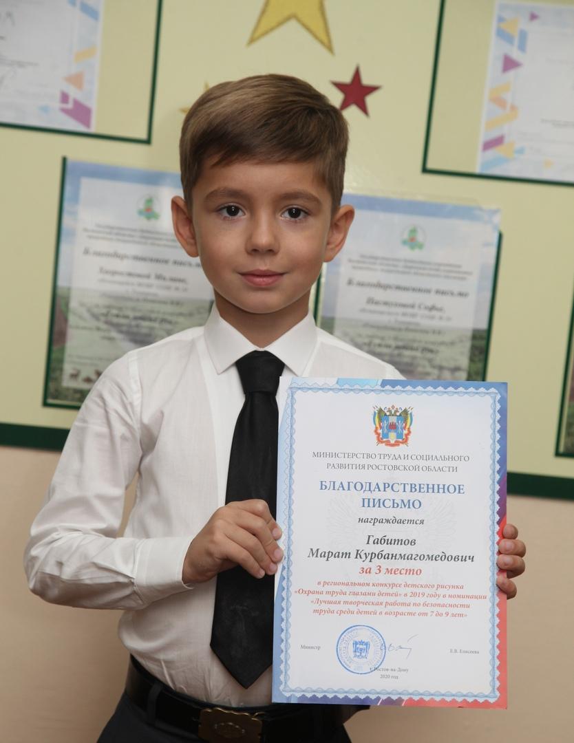 Юный Марат Габитов стал призёром регионального конкурса рисунков «Охрана труда глазами детей»