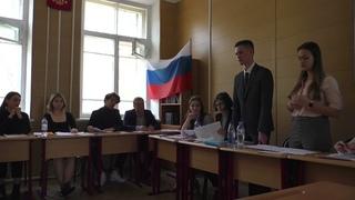 Финал Второго всероссийского муткорта по IT праву Zarlaw
