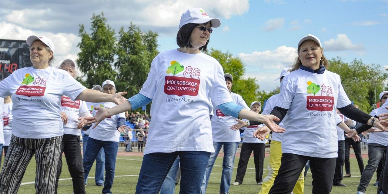 Очередная группа фитнес-зумбы открылась в Некрасовке в рамках проекта «Московское долголетие»