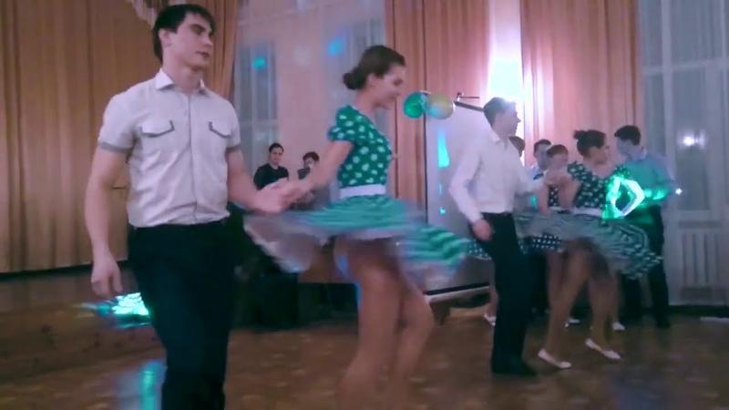 Танец Буги вуги от стиляг