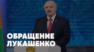 ⚡Заявления Лукашенко | Подонки с милыми лицами | Закон о суррогатном материнстве | Полный Контакт