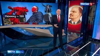 Дмитрий Киселёв предложил поставить памятник Краснову - нацистскому преступнику