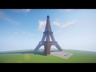 Вступай в ряды Франции