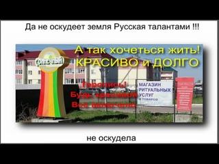 Да не оскудеет земля Русская талантами