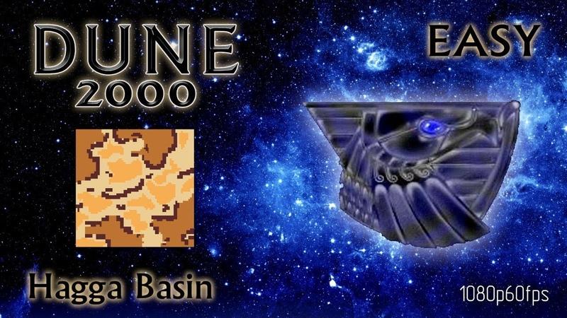 Dune 2000 Skirmish Hagga Basin Atreides Easy 1080p60fps