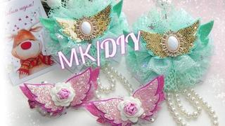 Безумно Просто,бесподобно Красиво/БАНТИКИ для самой очаровательной малышки/Ribbon bows Laços de fita