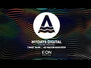 MYDAYS DIGITAL. Online Festival. #1 (Crossman, Polo, Nikitin, Talano, Zuula, Dephoe, Ksenia Kamikaza)