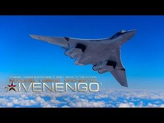 «ВОЗДУХ» Extended ✭ АЙВЕНЕНГО' AIVENENGO' Nuclear Lasers Orchestra ✭ Рок Победителей! © 2021