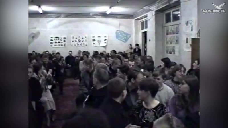 Вечер встречи выпускников в ЧСОШ 09 02 1998г