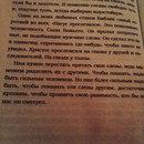 Катя Кучерова фотография #8