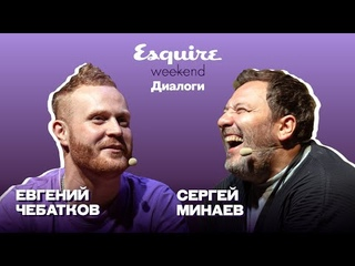 Евгений Чебатков — о шутках про Сталина, интернациональном юморе и концерте с Ильей Соболевым