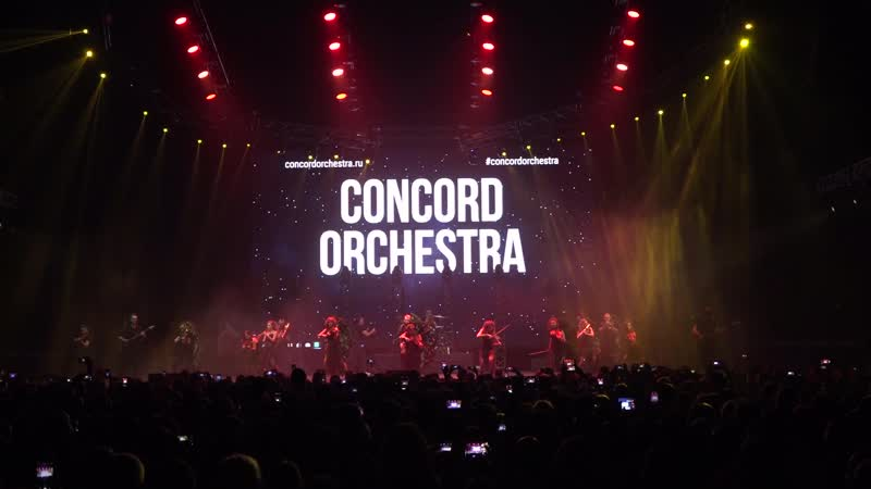 CONCORD ORCHESTRA With the flow Vinnie Moore cover Крылья грифона Симфонические РОК ХИТЫ