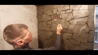 Видеоурок, как вырезать камень из бетона !