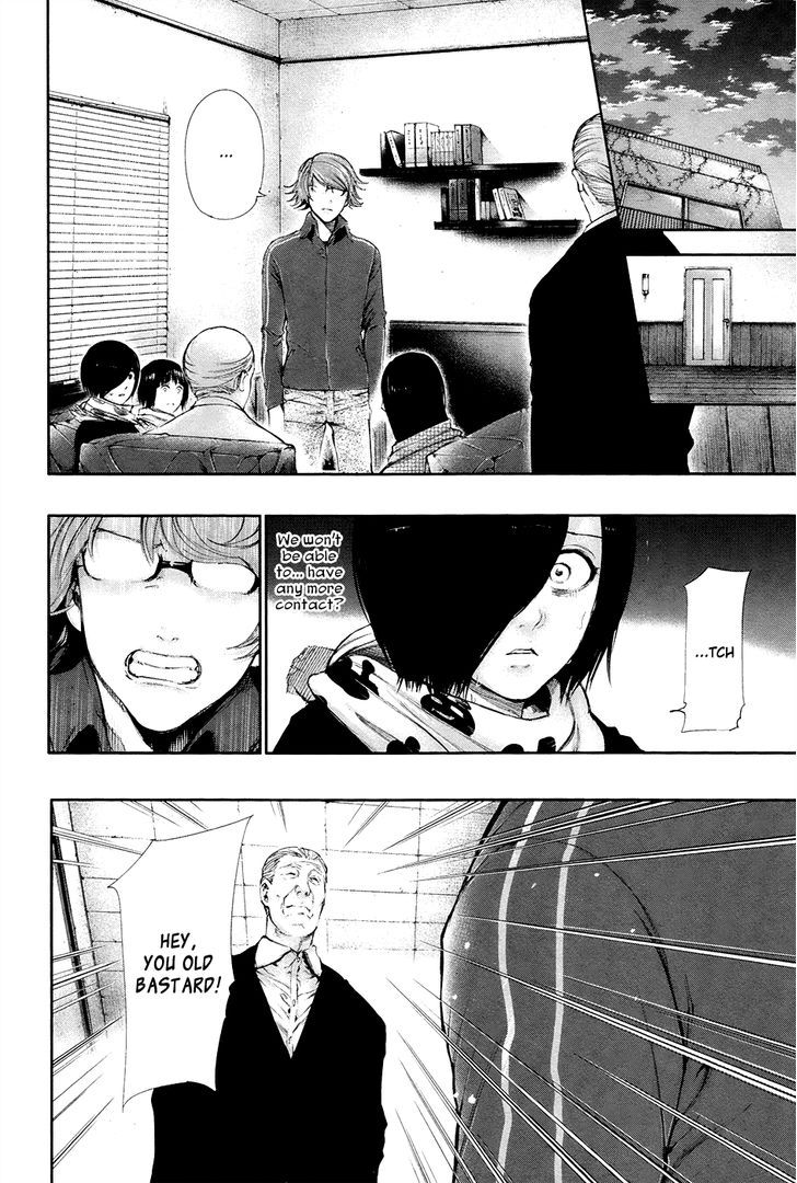 Tokyo Ghoul, Vol.7 Chapter 59 Closed, image #2