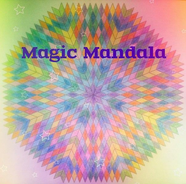 один волшебные квадраты исполняющие желания картинки косу виде