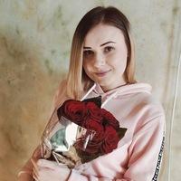 Вика Самойленко