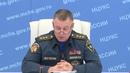 Министр МЧС России о практическом этапе внеплановых учений на объектах транспортной инфраструктуры