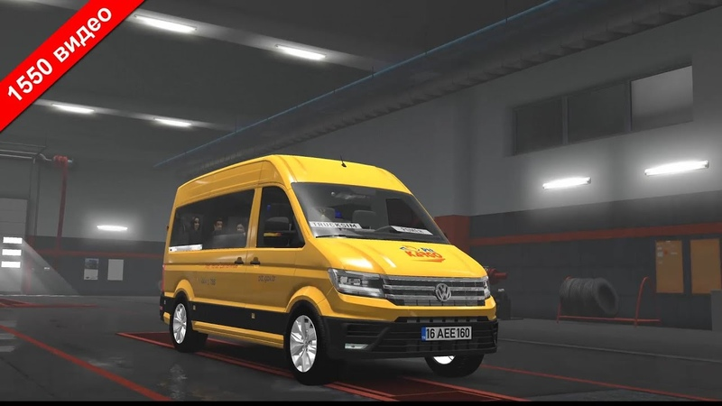 Volkswagen Crafter 2019 в Euro Truck Simulator 2