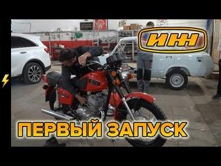 ИЖ Юпитер 5. Новый мотоцикл 1991 года.