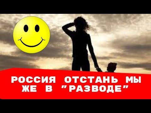 Россия ты теперь мать одиночка И мы с тобой в разводе НЕ ЛЕЗЬ В НАШИ ДЕЛА займись своей семьёй