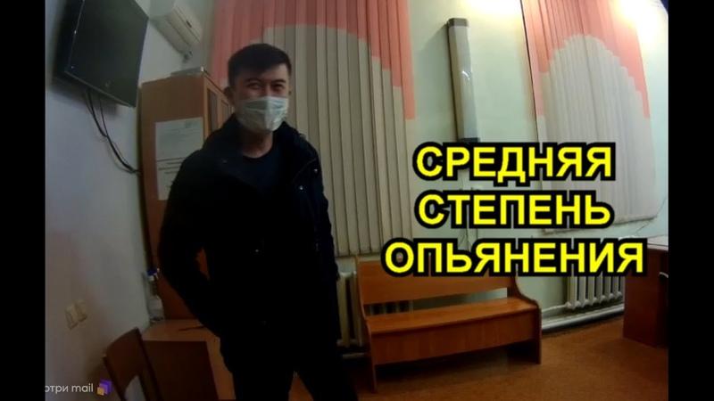 Задержан в уматину пьянючий то ли прокурор то ли за день уволенный ДК ВКО