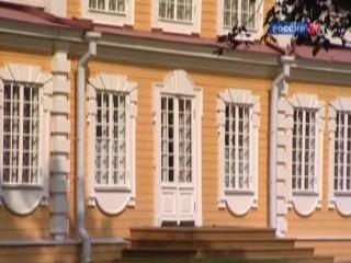 Красуйся, град Петров... Дворец Петра I в Стрельне (Путевой дворец)