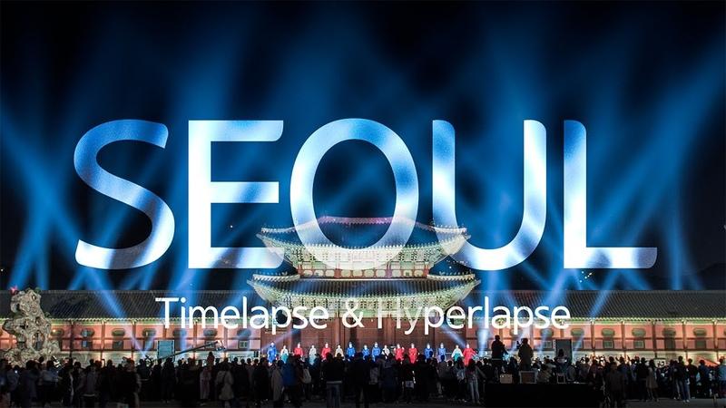 4K 8K Seoul, Korea Timelapse Hyperlapse 서울 타임랩스 하이퍼랩스 소스 도심 야경 낮 밤 광화문 경복궁 일출 일몰 여행 한국 travel trip