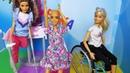 3 ОСОБЕННЫХ КУКЛЫ БАРБИ! Лысая, в инвалидном кресле и с протезом ноги. барби моя коллекция BARBIE