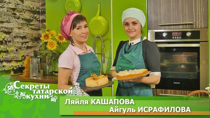 Кулинарный батл между финалистками конкурса Лучший народный рецепт