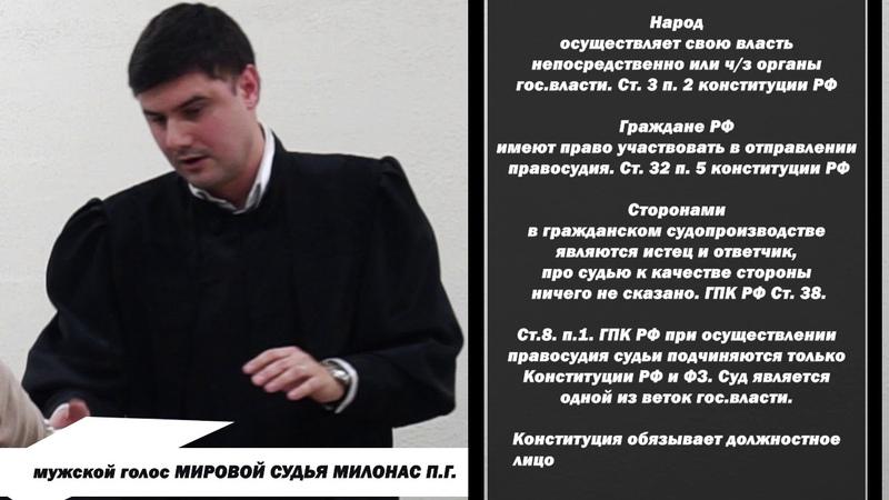 Повелась на игры РыФы. Реалити шоу СУД. 1 сезон.