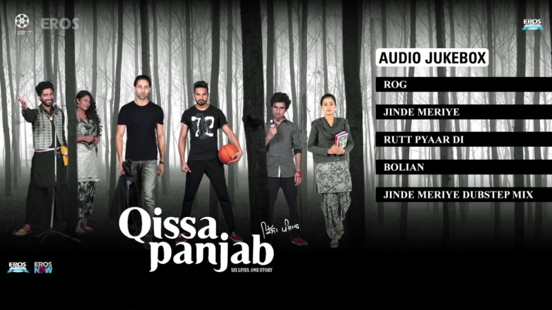аудио сборник песен с пенджаби фильма Qissa Panjab год выпуска 2015