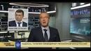 Юрий Пронько: Надеюсь, Топилин ликвидирует Пенсионной фонд России!