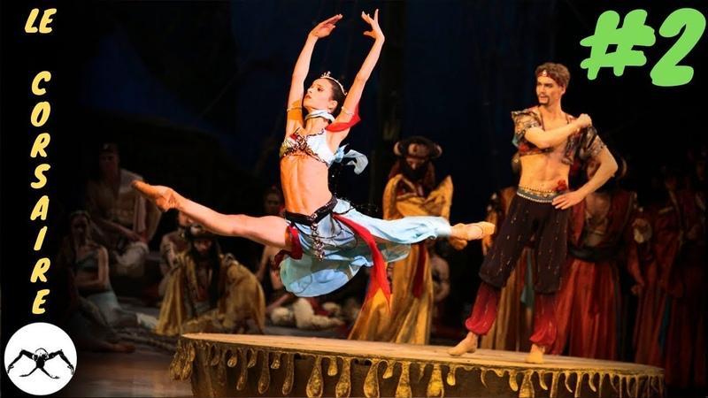 Maria Khoreva ballet Le Corsaire Medora slave