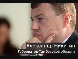 Тамбовский губернатор попросил прокурора «согласовать» передачу в суд дела местного журналиста